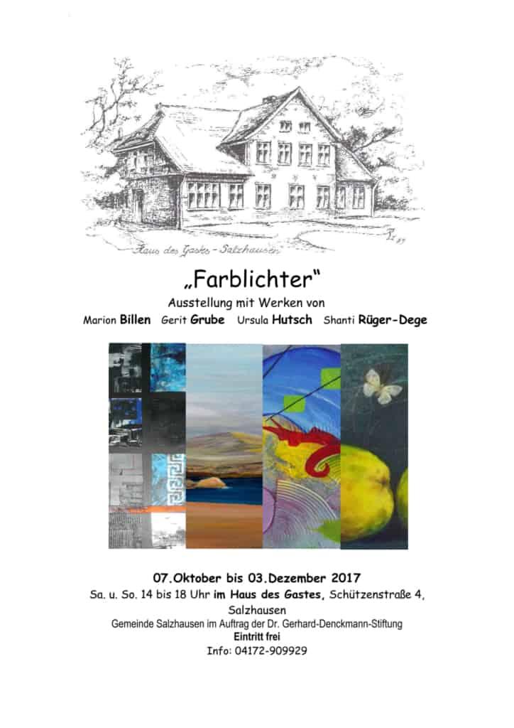 Haus Des Gastes Salzhausen 2017 Gerit Grube 01